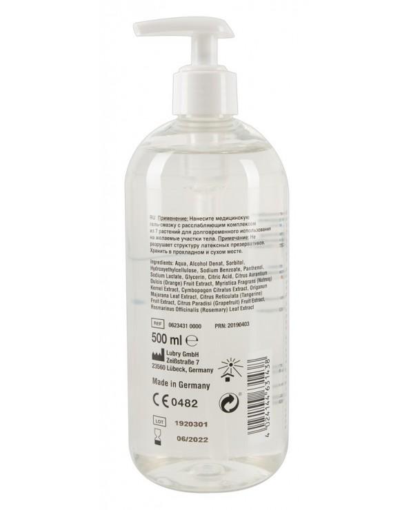 Just Glide Anal 500 ml